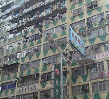 Hong Kong by Fike2308
