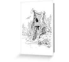 Baba Yaga Greeting Card