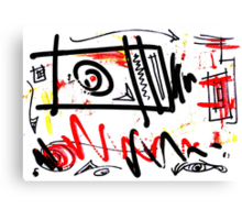 Unique Abstract Urban Art Canvas Print