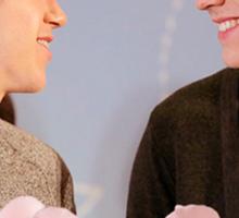 Niall/Harry Sticker