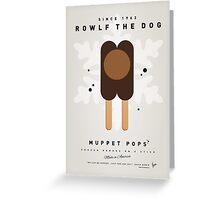 My MUPPET ICE POP - Rowlf Greeting Card