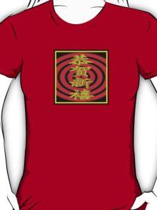 恭贺新禧! happy new year (chinese) square T-Shirt