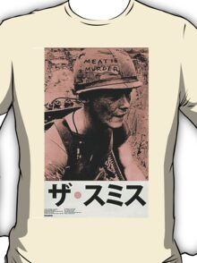 Meat is Still Murder in Japan  T-Shirt