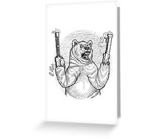 Bear Arms Greeting Card