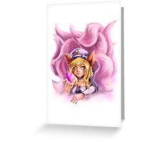 Popstar Ahri - be fabulous! Greeting Card