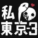 I Heart Tokyo-3 by Baznet