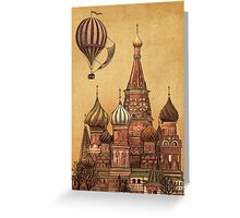 Trip to Moscow  Greeting Card