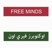 Free Minds Multi Colour by ParadiseGlobal