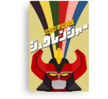 Kyoryu Sentai Zyuranger Canvas Print