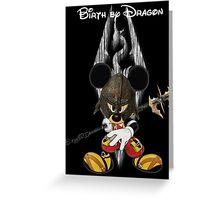 Birth by Dragon Greeting Card