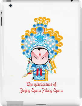 The quintessence of Beijing Opera Peking Opera  by skycn520