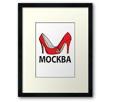 Moscow / Москва Framed Print