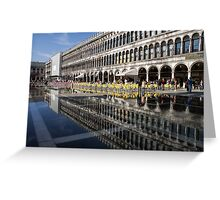 Venice, Italy - St Mark's Square Symmetry Greeting Card