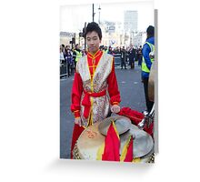 Chinese New Year London  2014 Greeting Card