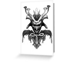 Samurai XYZ Greeting Card