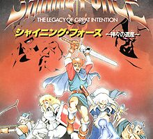 Shining Force Japanese  by uzilover