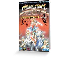 Shining Force Japanese  Greeting Card