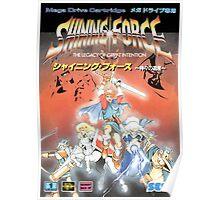 Shining Force Japanese  Poster