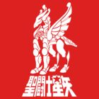 SAINT SEIYA - PEGASUS CLOTH by aguirreink