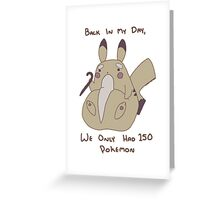 Grampy Pikachu Greeting Card