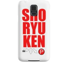 SHORYUKEN Samsung Galaxy Case/Skin