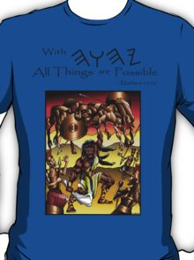 Sampson (With YHWH all things are Possible) T-Shirt