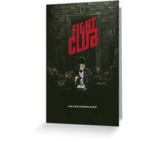 FIGHT CLUB  Greeting Card