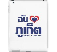 I Heart (Love) Phuket (Chan Rak Phuket) iPad Case/Skin