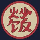 炒饭 by daveit