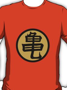 亀 T-Shirt