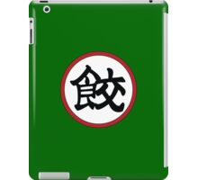 餃 iPad Case/Skin