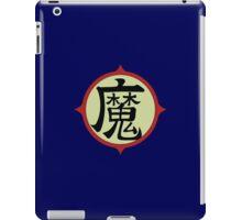 魔 iPad Case/Skin
