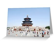 Heaven Temple Greeting Card