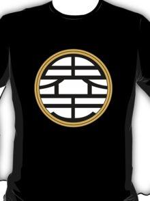 界王 T-Shirt