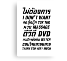 I Don't Want TUK TUK MASSAGE DVD WATCH Thank You Very Much Canvas Print