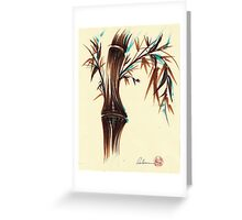 REFLECT -  Sumi-e ink brush pen Zen bamboo painting Greeting Card