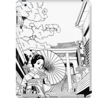Enoshima - Kanagawa-ken iPad Case/Skin