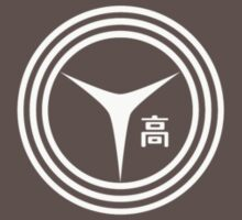 Yasogami High Logo by RaptorCore7