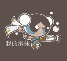 Bubb-Li the fighter T-Shirt