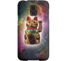 Space Kitty Samsung Galaxy Case/Skin