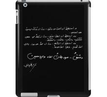 Damascus poem by Nizar Qabbani نزار قباني iPad Case/Skin