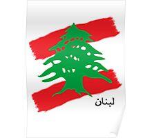 Lebanon flag العلم اللبناني Poster