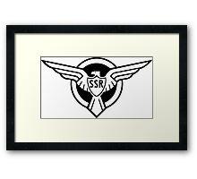 Captain America - SSR Framed Print