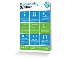 Programming Symbols (Coding Literacy) Greeting Card