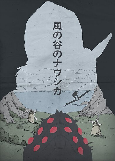 Nausicaä of the Valley of the Wind poster by OurBrokenHouse