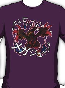 MEGA BANNETTE T-Shirt