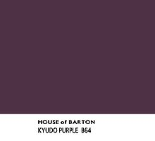 Kyudo Purple - House of Barton by txjeepguy2