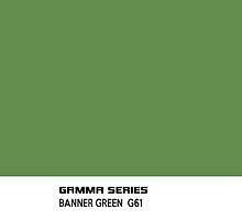 Banner Green - Gamma Series by txjeepguy2