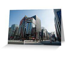 Ginza Crossroads Greeting Card