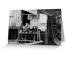 Canal Life B&W Greeting Card